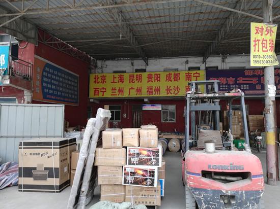邯郸到张家港物流公司|江苏专线