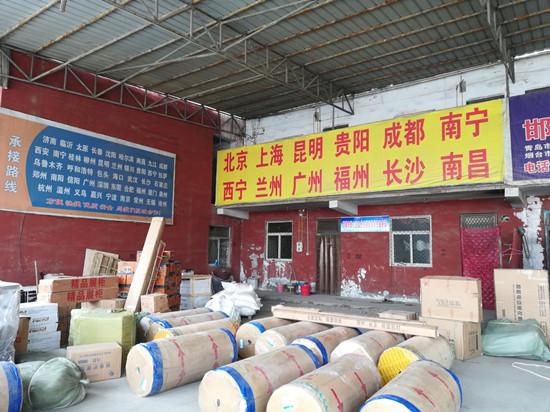 邯郸到明光物流公司|安徽专线